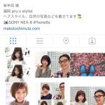 Instagram☆フォロワー1000人ありがとうございます!✨